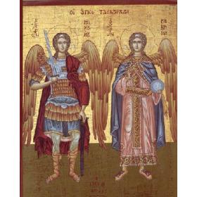Αρχάγγελοι Μιχαήλ – Γαβριήλ