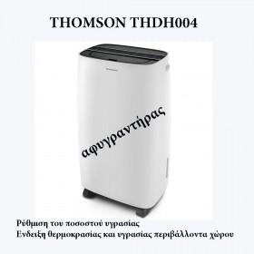 THOMSON THDH004E