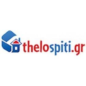 thelospiti